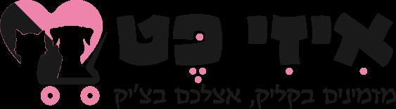 איזיפט